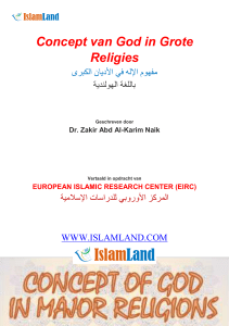 islamic reserach foundation