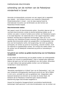 Institutionele discriminatie - Nederlands Palestina Komitee