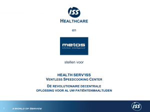 health serv`iss concept