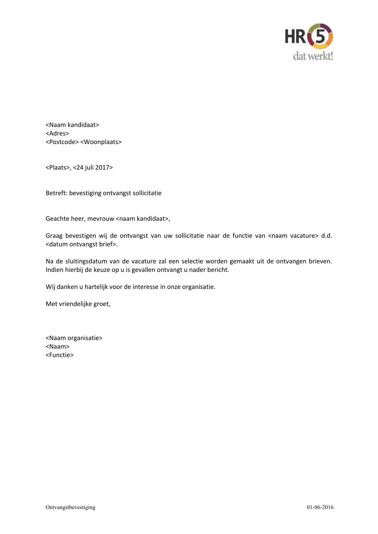 ontvangstbevestiging sollicitatie Brief bevestiging ontvangst sollicitatie