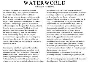waterworld - Sjouke Boschma