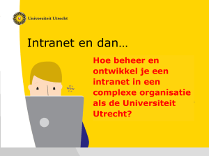 Intranetvisie UU 2016 - Congres Intranet 2018