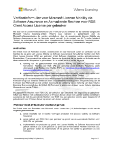 Microsoft License Mobility through Software Assurance and RDS