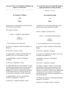 Agreement between the Kingdom of Belgium