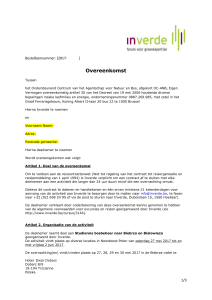 dit document