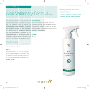 Aloe Veterinary Formula(30)