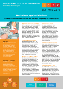 Workshops applicatiebeheer