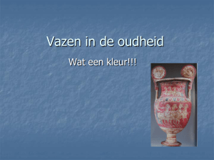 Vazen in de oudheid
