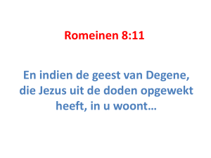 Romeinen 8:11 - Salvation of all