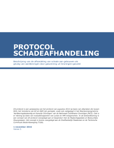 protocol schadeafhandeling