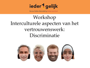 Wat is discriminatie?