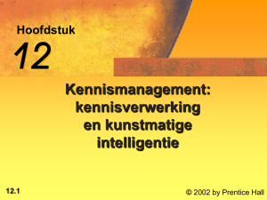 15. managing knowledge