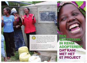 een watertank in kenia adopteren? dat kan! met