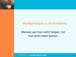 Werkprincipes in de frontlinie