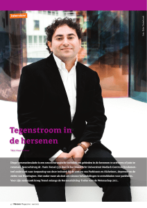 Tegenstroom in de hersenen