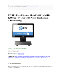 HP RP2 Retail System Model 2030 2.41GHz J2900kg 14