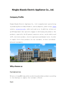 Ningbo Biaoda Electric Appliance Co., Ltd