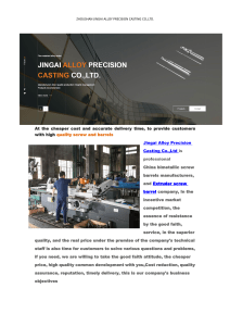 ZHOUSHAN JINGAI ALLOY PRECISION CASTING CO.,LTD.