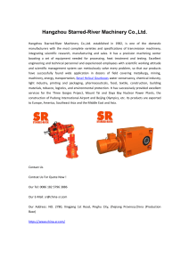 Hangzhou Starred-River Machinery Co.,Ltd.