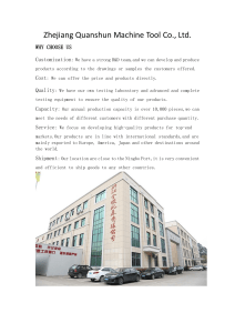 Zhejiang Quanshun Machine Tool Co., Ltd.