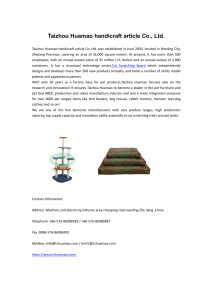 Taizhou Huamao handicraft article Co.,Ltd