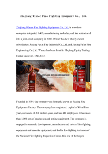 Zhejiang Winner Fire Fighting Equipment Co., Ltd